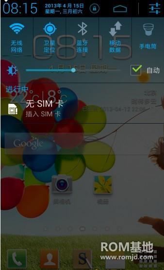 三星 N7100 (Note2)  基于官方ZCALL4 C6版  极致精简版|稳定|流畅ROM刷机包截图