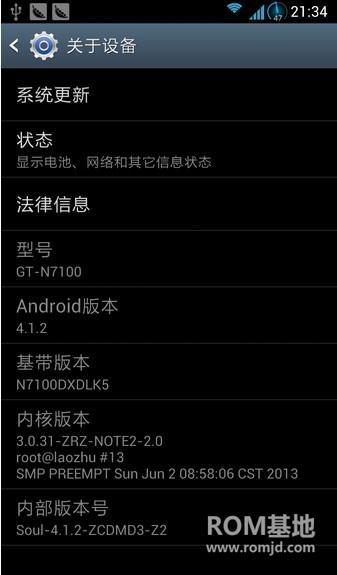 三星 N7100 (Note2)  【Soul ROM】基于官方ZCDMD3-Z3版