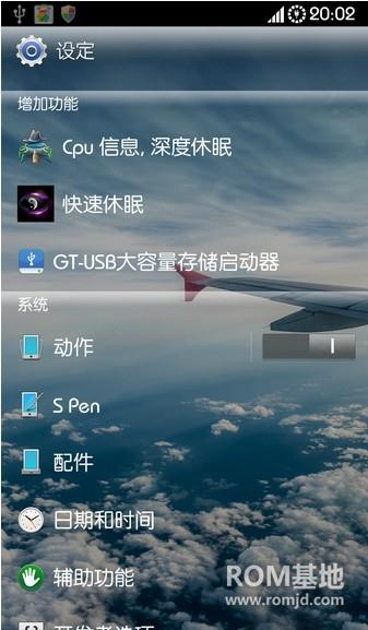 三星 N7100 (Note2)  GT作品5.5 基于国行ZCDMD3-优化版 稳定|省电ROM刷机包截图