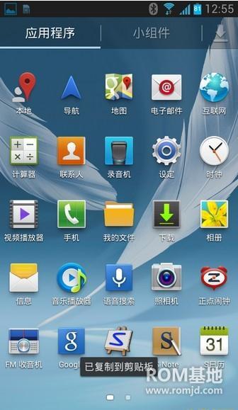 三星 N7100 (Note2)  颓废作品 No.11  基于国行4.1.1精简制作