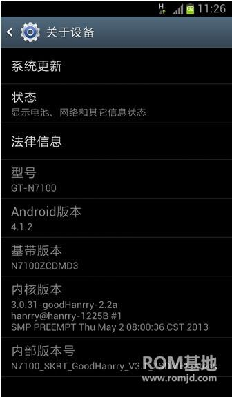 三星 N7100 (Note2)  S.K.R.T Rom 基于官方ZSDME1  V3.1_sto