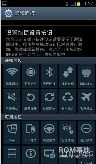 三星 N7100 (Note2)  S.K.R.T Rom 基于官方ZSDME1  V3.1_stoROM刷机包截图