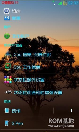 三星 N7108 (移动版Note2) S.K.R.T Rom 基于ZMDMD1 V0.7_mhveROM刷机包截图