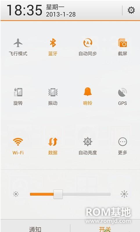 三星 N7108 (移动版Note2)  MIUI V4 3.2.22 终结版ROM刷机包截图