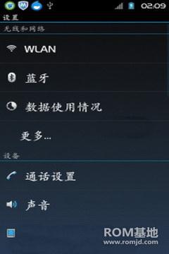 索爱 X10i 2.3.7 ROM刷机包 - ROM基地 - 安卓
