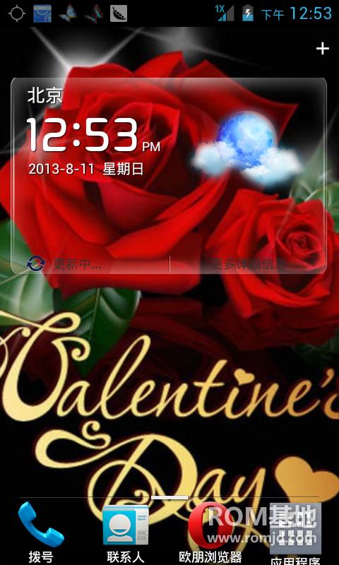 华为C8825D七夕情人节巨献蓝色妖姬祝愿天下有情人终成眷属截图
