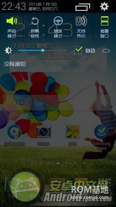 三星N7100 完整版-4.1.2 ROM