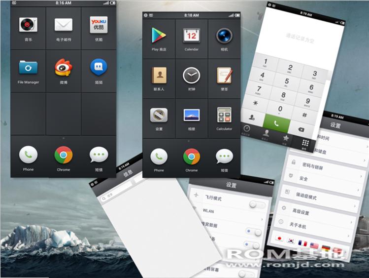三星 N7100 (Note2)【全网首发】锤子OS最新0.3 阿尔法体验版ROM刷机包截图