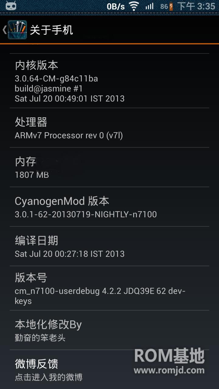 三星 N7100 CM10.1+阿凡达MIUI Avatar ROM2013ROM刷机包截图