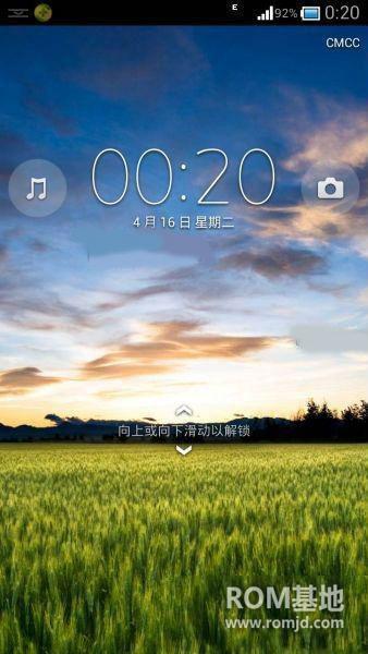 三星 N7100   移植 lt36h walkman醇音音效 完美移植ROM刷机包下载