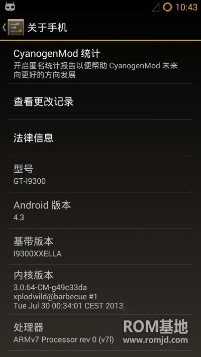 三星 i9300  基于CM-10.2-03823 优化 主题 稳定流畅ROM刷机包截图