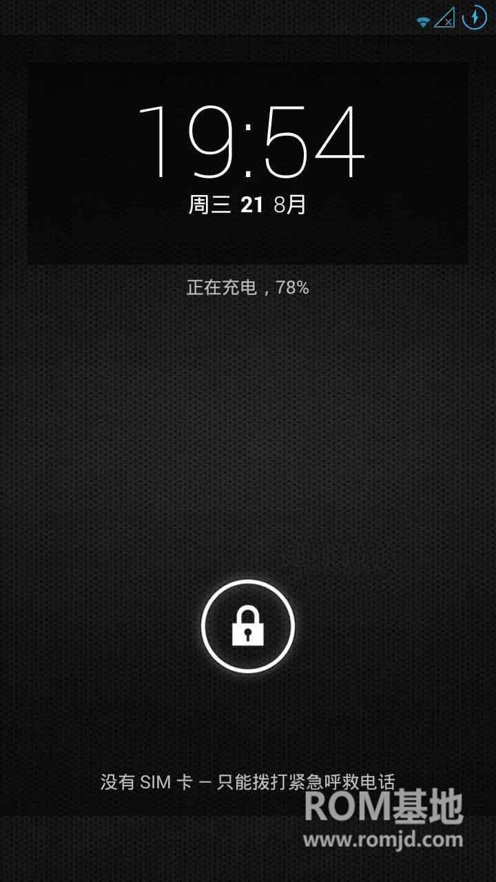 三星 N7100 (Note2) Slim 4.2.2.build.8.0 优化流畅稳定版