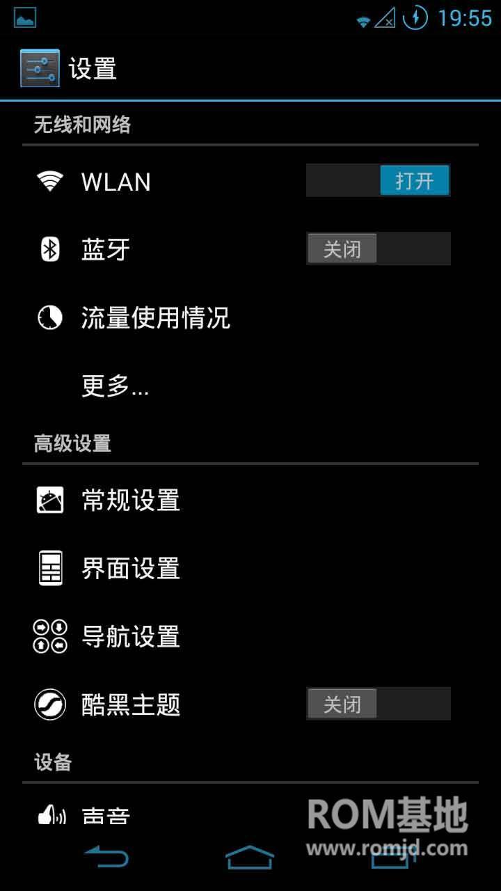 三星 N7100 (Note2) Slim 4.2.2.build.8.0 优化流畅稳定版ROM刷机包截图