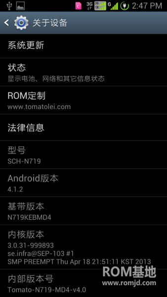 三星N7100 更新颓废NO.16.7 新元素_省电流畅稳定ROM刷机包截图