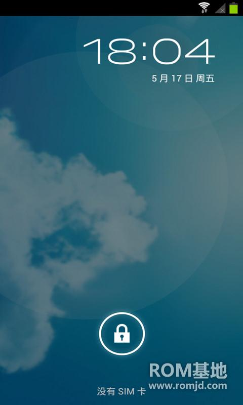 三星 N7100 (Note2)完美精简优化降温版