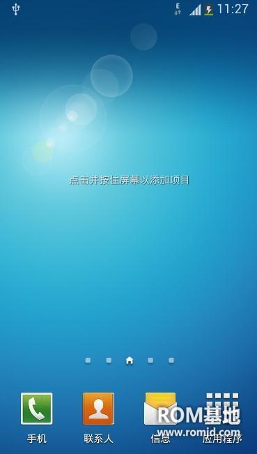 三星 N7100 (Note2)基于国行ZCDMD3制作|阳光锁屏|超省电|流畅ATX@44888