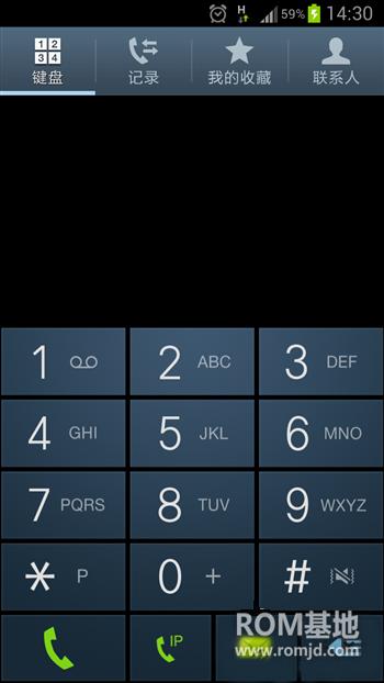 三星 N7100 (Note2)基于国行ZCDMD3制作|阳光锁屏|超省电|流畅ATX@44888ROM刷机包截图