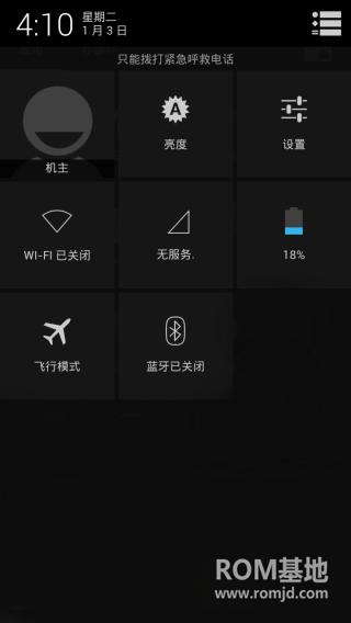 三星N7100基于AOSP原生4.2.2系统制作|极速|稳定|省电【蓝染V3.2】ATX团队ROM刷机包截图