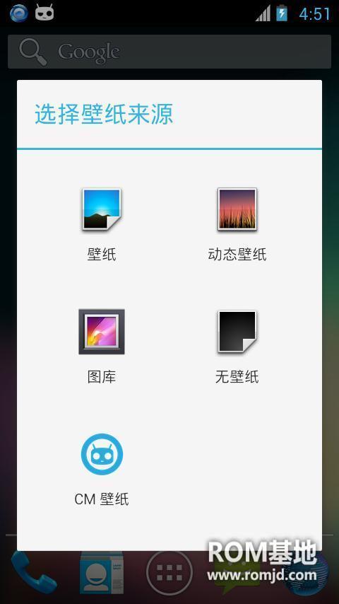 三星 N7100 GALAXY Note2 【官方CyanogenMod 10.1】丨最新版