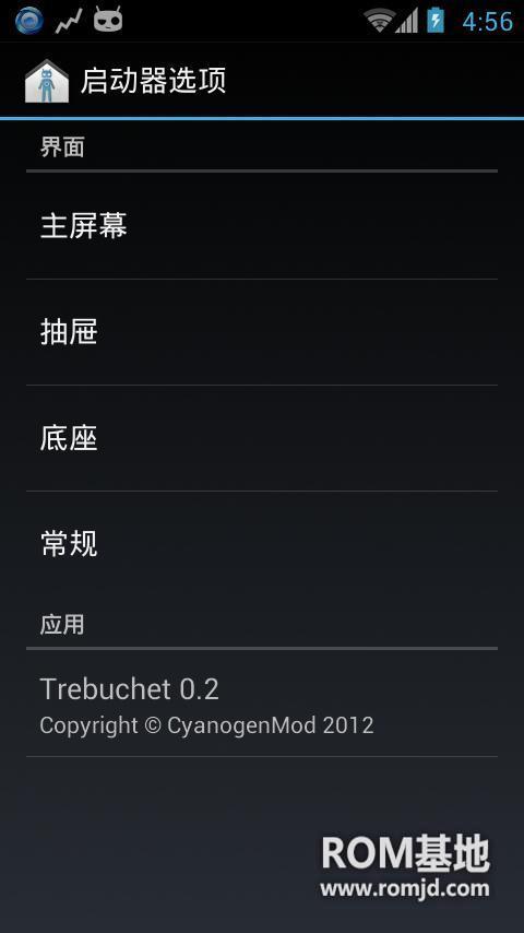 三星 N7100 GALAXY Note2 【官方CyanogenMod 10.1】丨最新版ROM刷机包截图