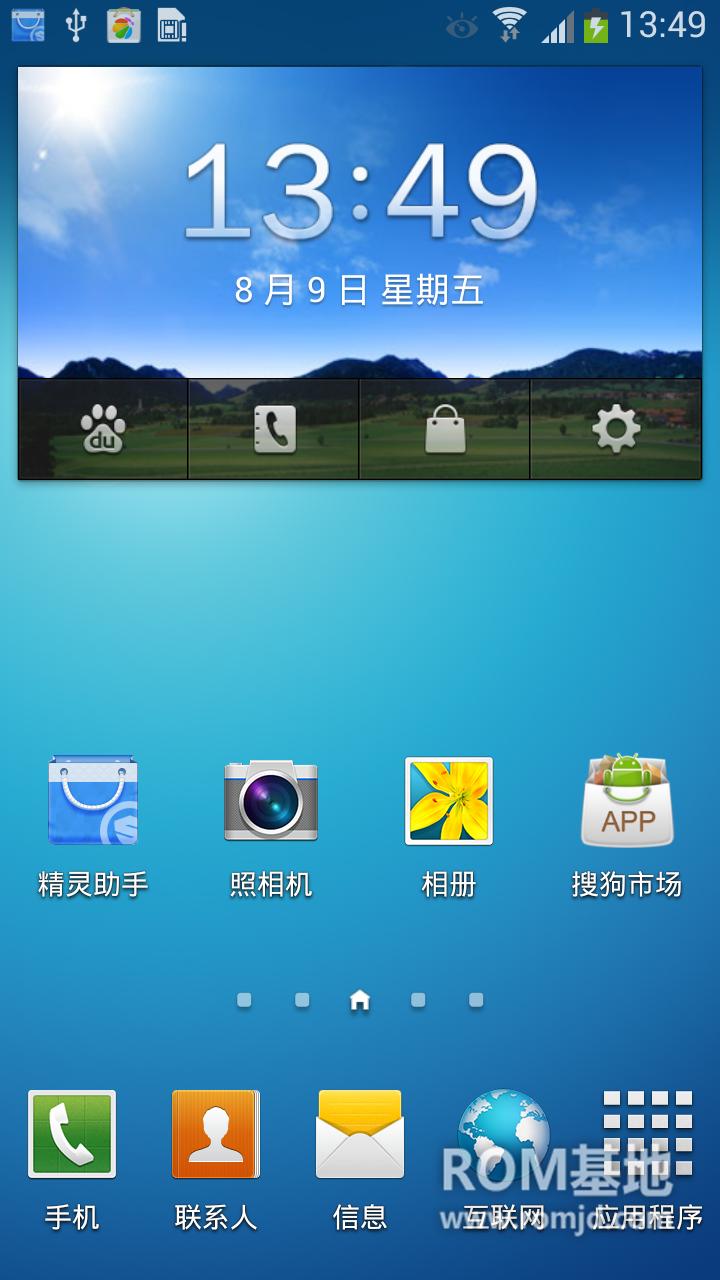 三星 N7100 (Note2)  改编自国行ZCDMD3 全套S4风格 流畅降温的选择