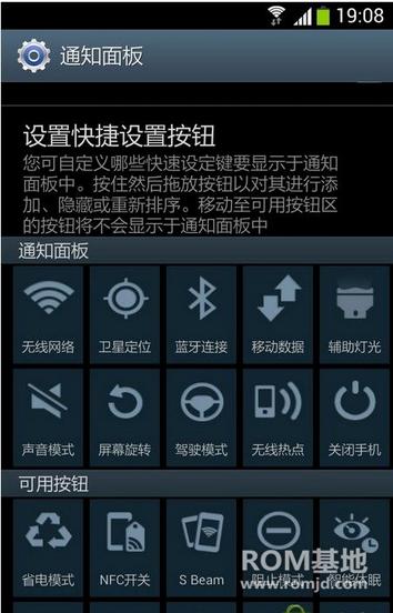 三星 N7108 (移动版Note2)  移植 Mvhla V5.0 国行全语言选择版ROM刷机包截图