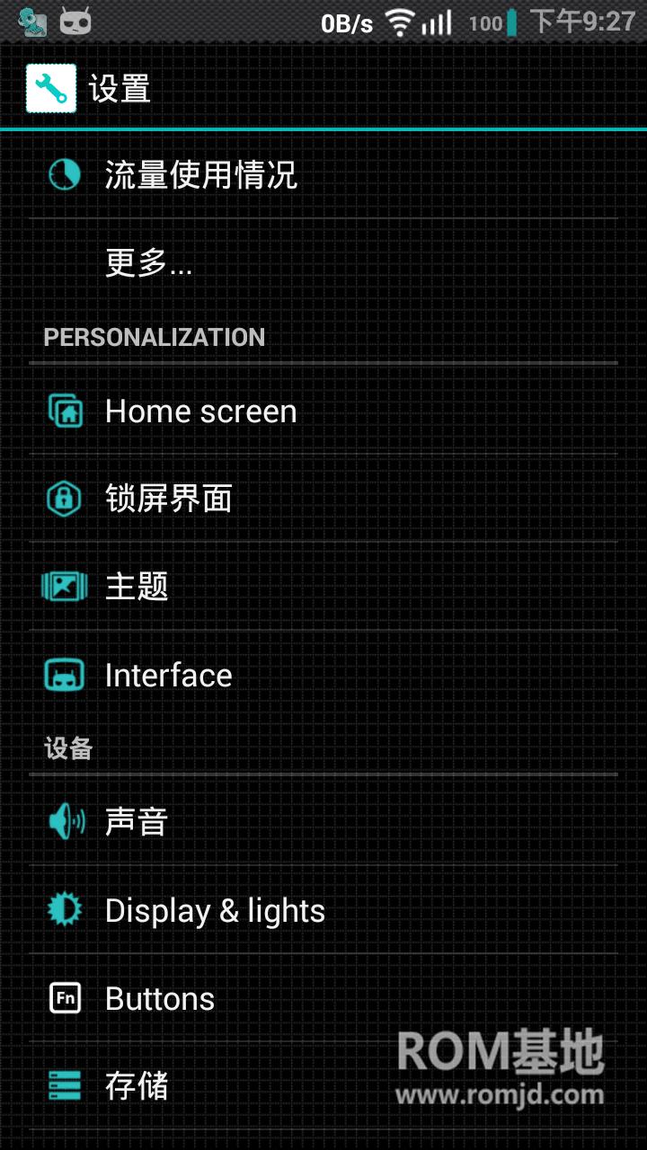 三星 N7100 (Note2)安卓4.3+阿凡达MIUI,Avatar ROM_4.0_20130ROM刷机包截图