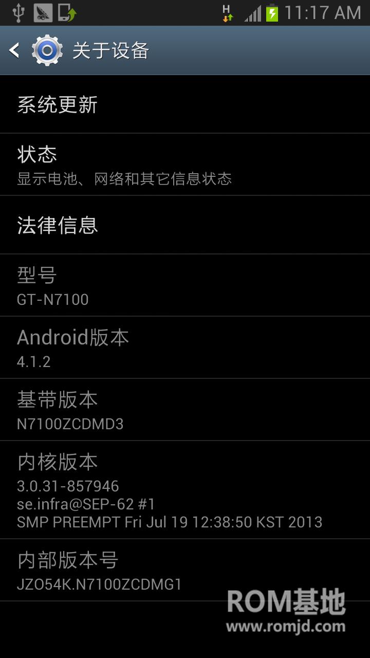 【截至9月20号】最新GT-N7100官方ZCDMG1_4.12------------------ROM刷机包截图