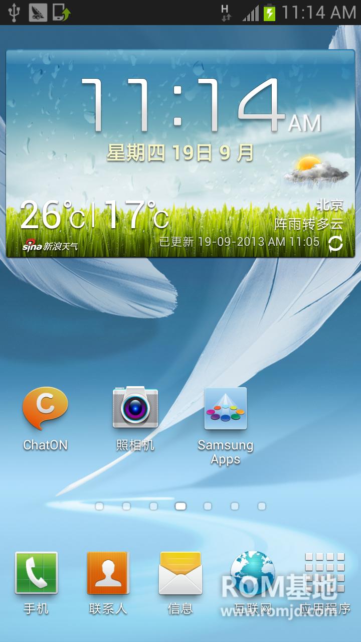 官网最新国行GT-N7100--ZCDMG1--4.12---------------------特