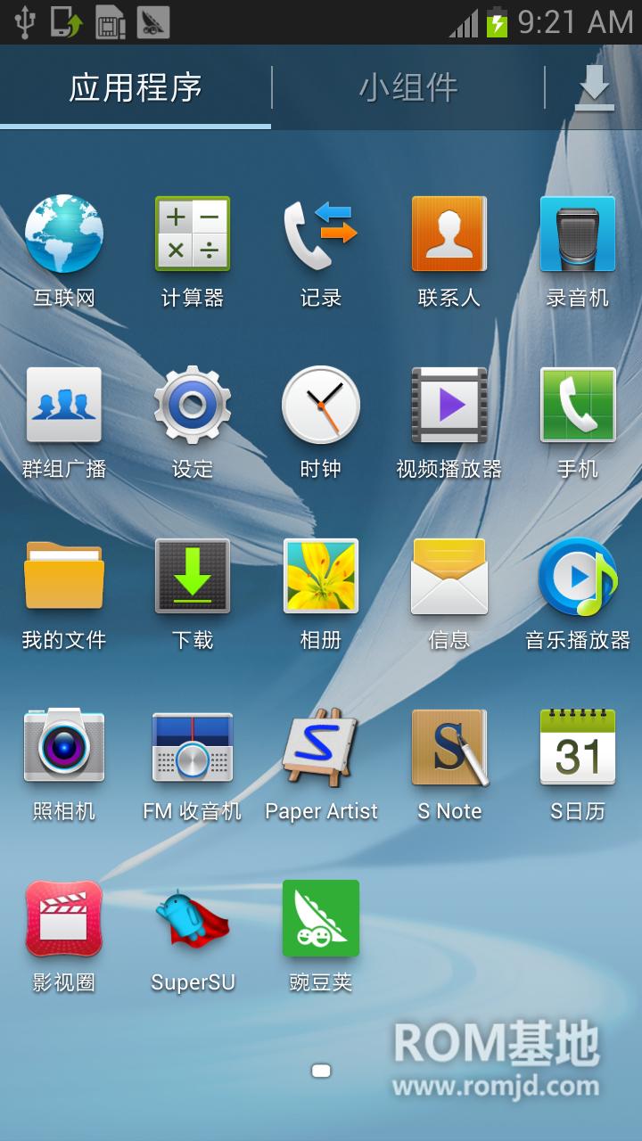 官网最新国行GT-N7100--ZCDMG1--4.12---------------------特ROM刷机包截图