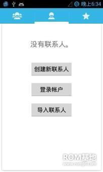 三星 N7100 (Note2)  MoKee OpenSource 魔趣OS 4.4 正式版 4.ROM刷机包截图