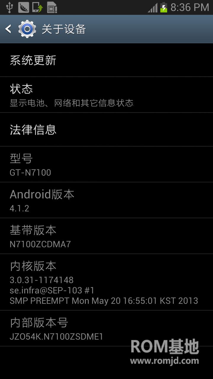 港版GT-N7100官方ZSDME1_4.12------------TGY------------ROM刷机包截图