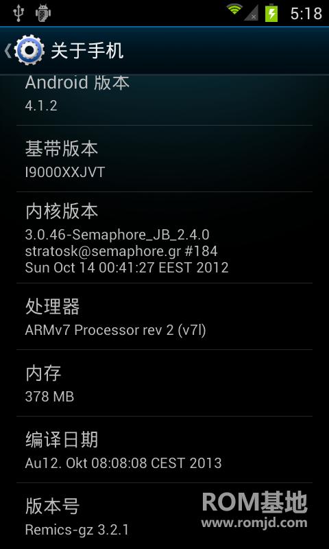 三星N7100 gz01v1.8 国际版本地化版