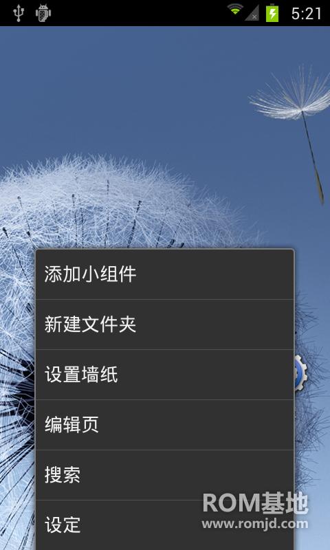 三星N7100 gz01v1.8 国际版本地化版ROM刷机包截图