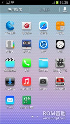 三星 i9300 IOS7 风格 酷炫缤纷+完美体验ROM刷机包截图