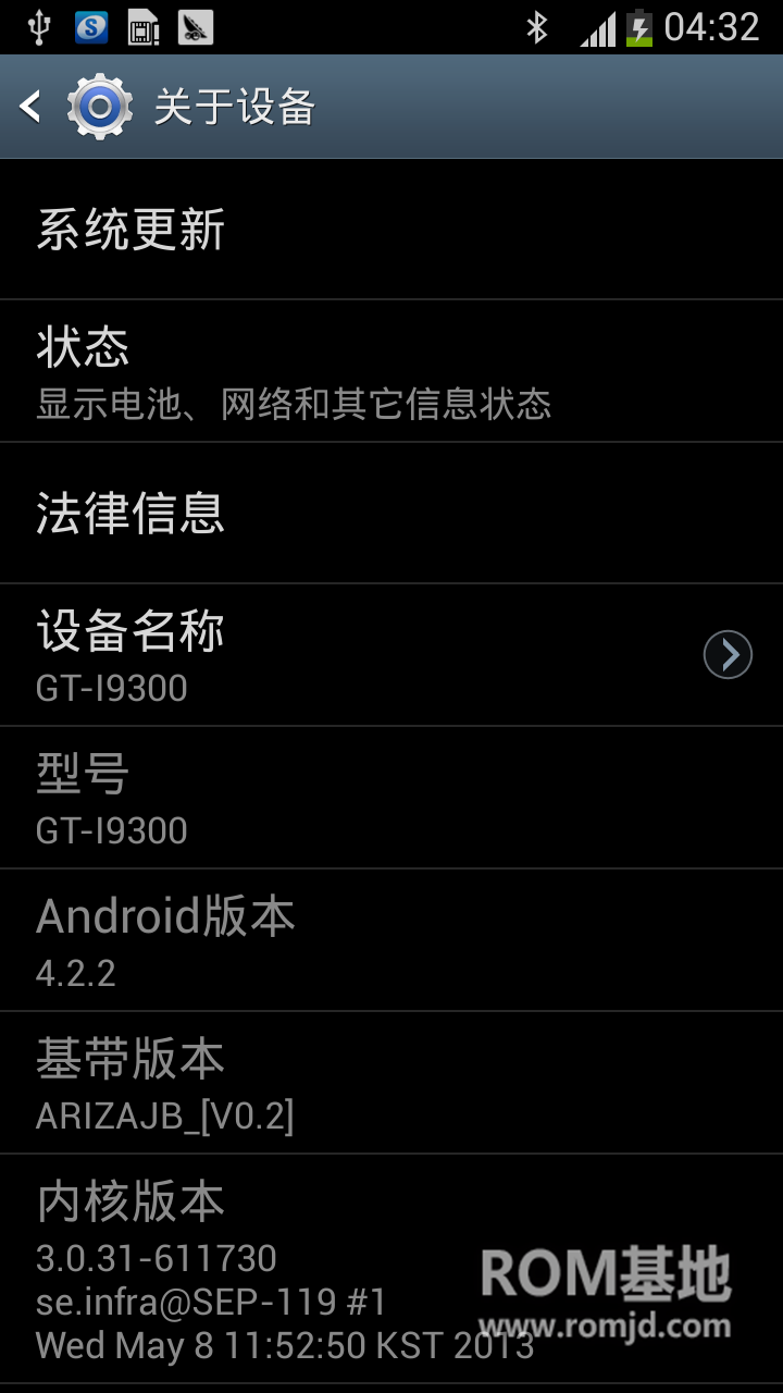 三星I9300 ROM包 GT_I9300_4.2.2 XXUFME3 无BUG 完美 流畅 省电 ROM刷机包截图