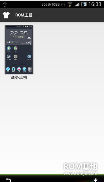 三星 i9300  LIDROID ROM  4.2.2/主题支持/24键开关/自动录音ROM刷机包截图