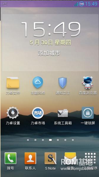 三星 N7100 (Note2)  LIDROID ROM V15发布 农历显示/壁纸滚动/菜单键长ROM刷机包截图