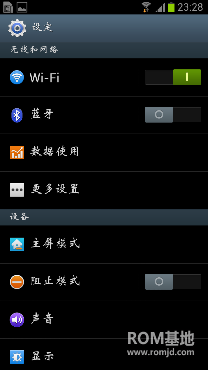 三星I9300 最新官方经典 Android版本4.2.2 终极稳定版ROM刷机包截图