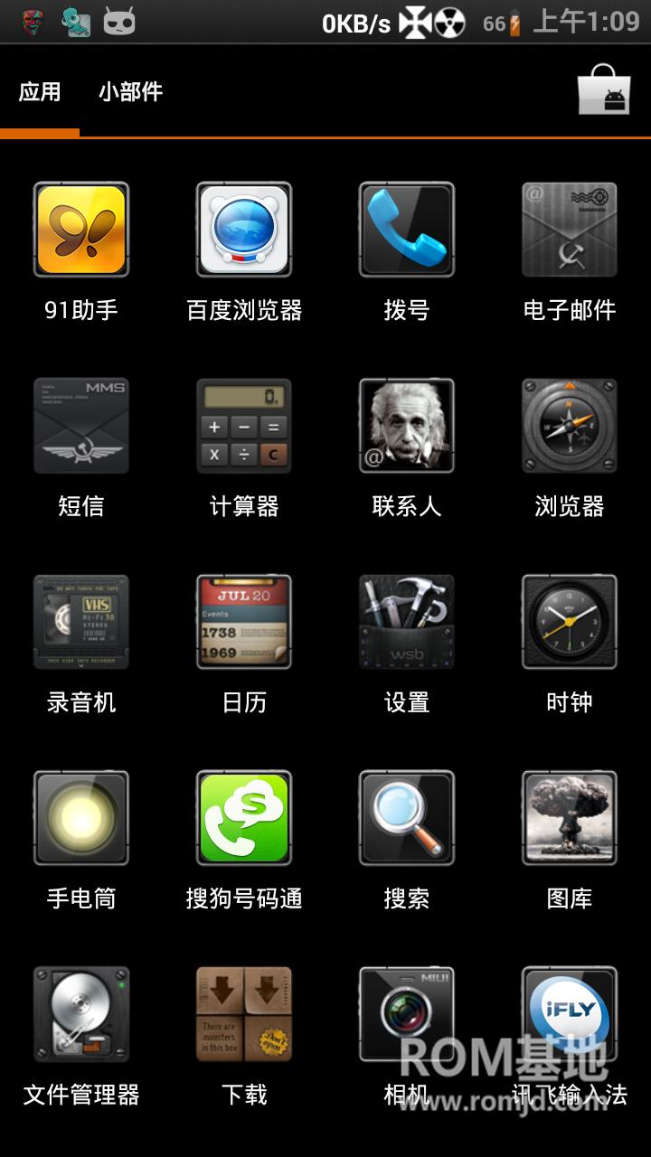 三星 Note2rom包 安卓4.3+阿凡达MIUI,Avatar ROM_20130926,在线主ROM刷机包截图