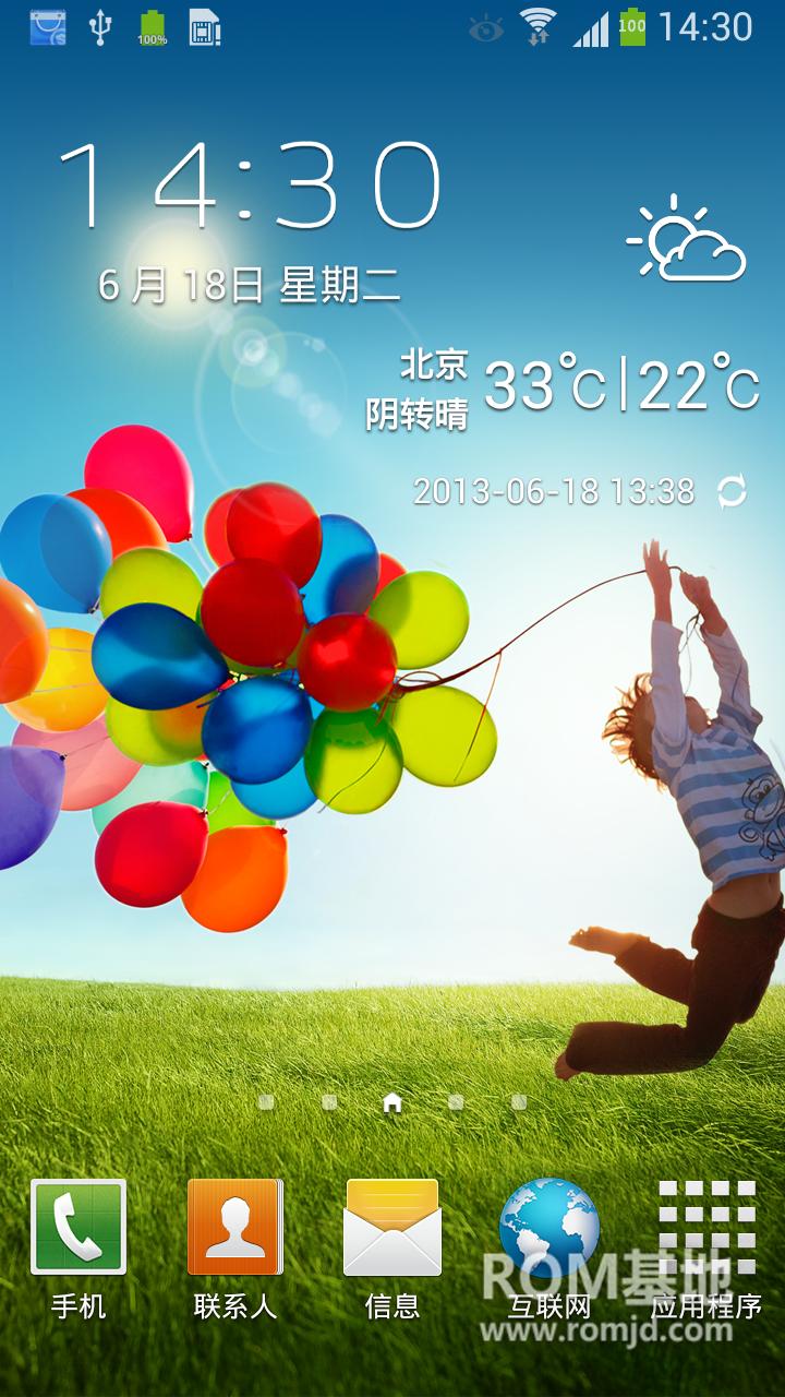 三星 N7100 (Note2)  基于国行ZCDMD3提取  纯净优化 美化更新ROMROM刷机包下载