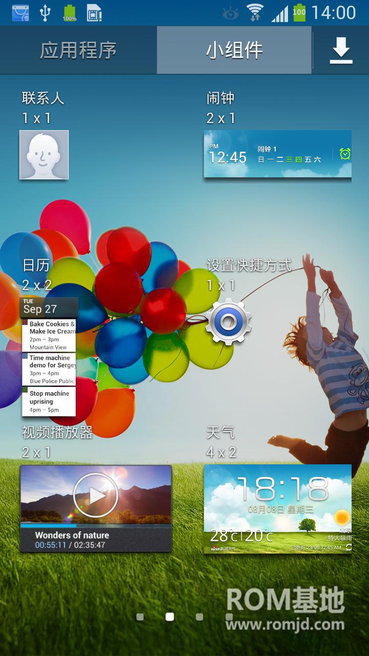 三星 N7100 (Note2)  基于国行ZCDMD3提取  纯净优化 美化更新ROMROM刷机包截图