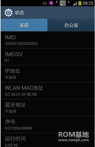 三星 I9502(联通S4)  ZNUCMG2 by 007 V8.0 刷机包ROM刷机包截图