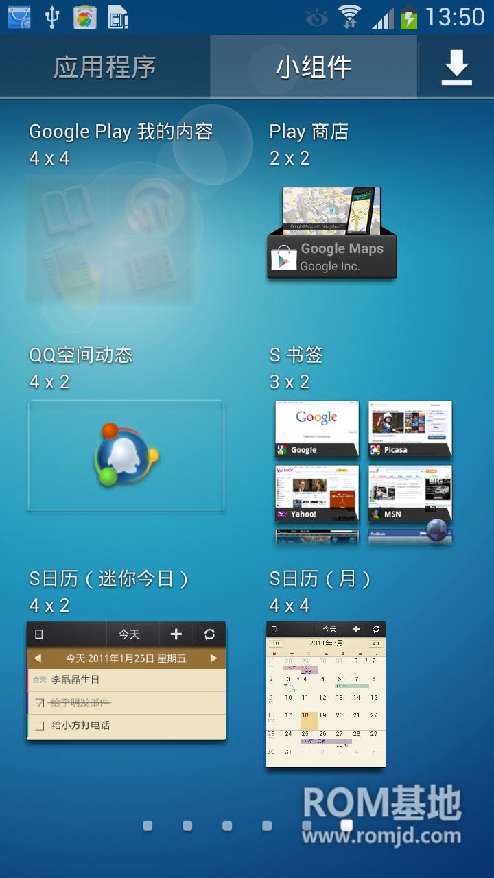 三星 N7100 (Note2)  基于国行ZCDMD3 S4 UI 优化流畅 updater-sc
