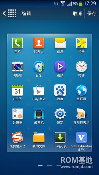三星 N7100 刷机包 4.3优化  稳定V5.0 Note3特性