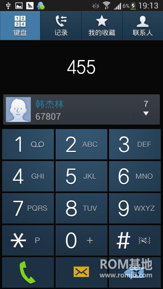 三星 N7100 刷机包 4.3优化  稳定V5.0 Note3特性ROM刷机包截图