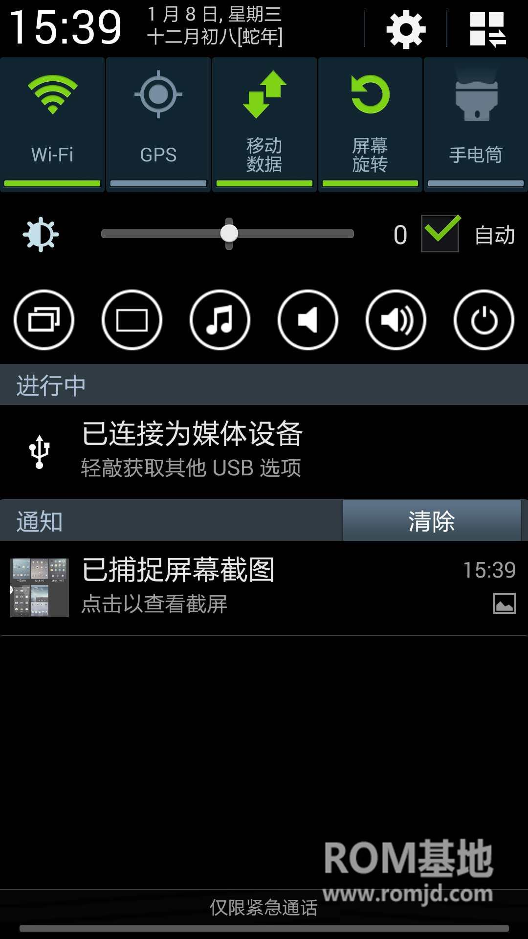 绿化纯净 三星 N900 刷机包 基于最新港版ZSUCML1 省电 流畅 刷机包ROM刷机包截图
