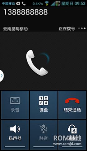 三星 N7100  ZSUEML1 增强设置|悬浮窗口|T9拨号检索|墨水效果|稳定流畅ROM刷机包截图