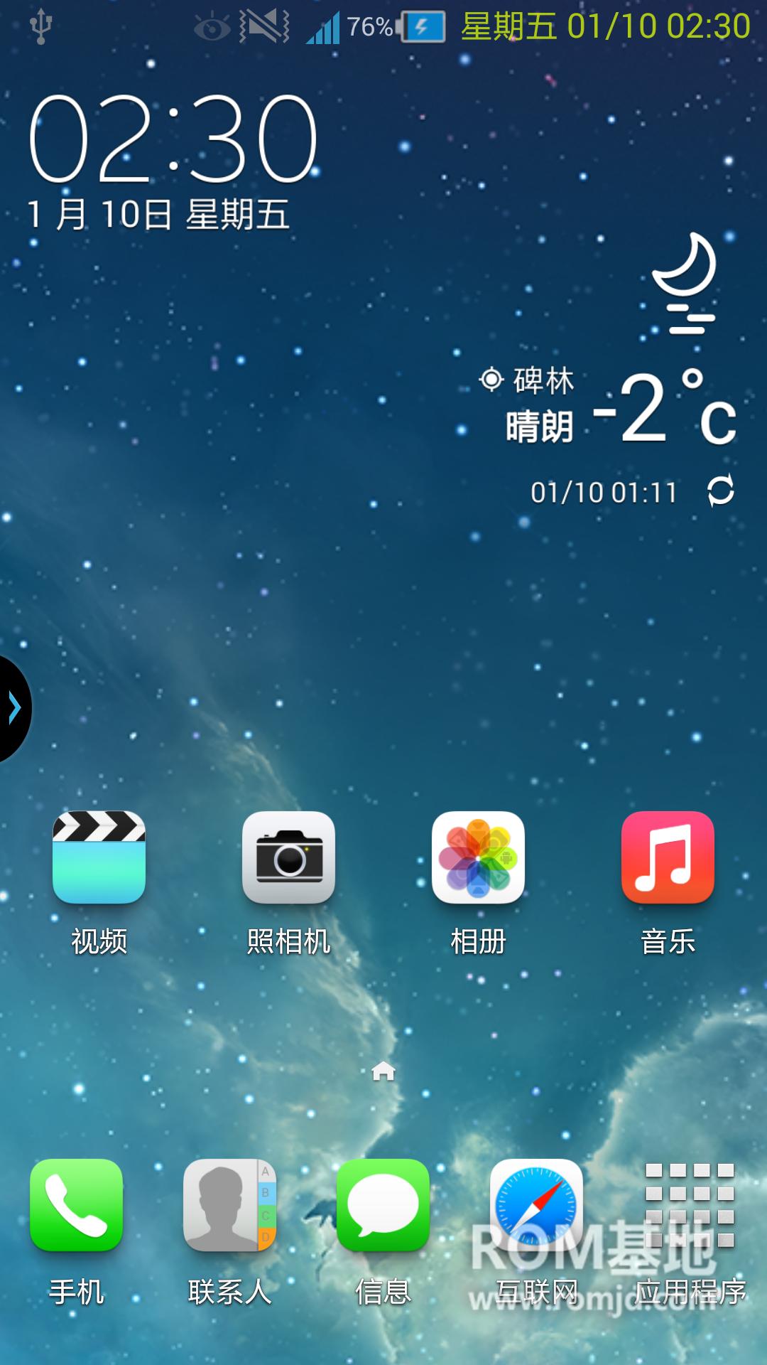 三星 N900刷机包(Note3) ZSUCML1 完美root||实用自定义||稳定省电长期使用版