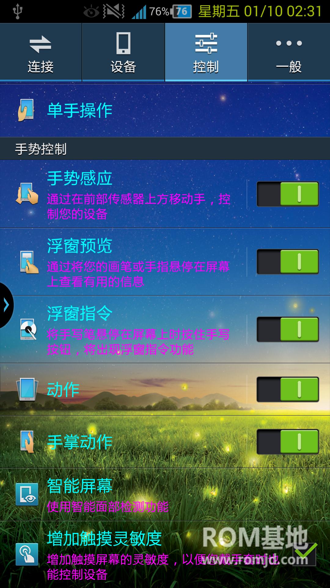 三星 N900刷机包(Note3) ZSUCML1 完美root||实用自定义||稳定省电长期使用版ROM刷机包截图